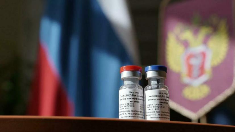 Un număr de 27 de țari sunt gata să cumpere vaccinul rusesc anti-COVID