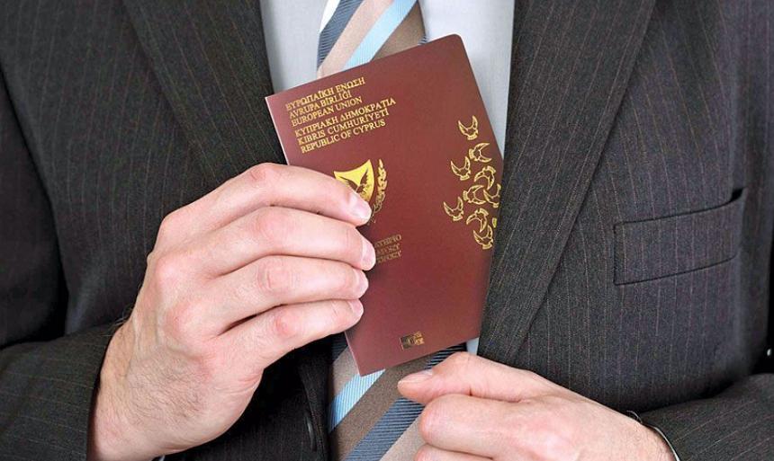 CE instituie infringement impotriova acordării cetăteniei europene pe bani
