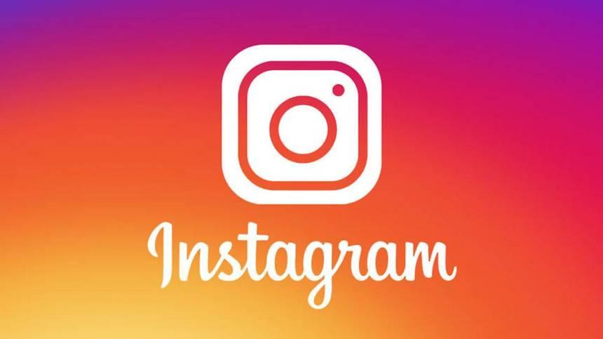 Instagram te ajută să recuperezi postările șterse