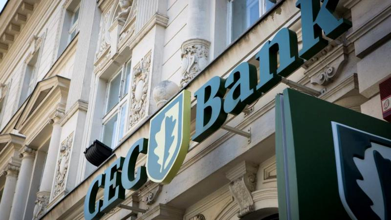 Aplicație inedită pentru clienții CEC Bank