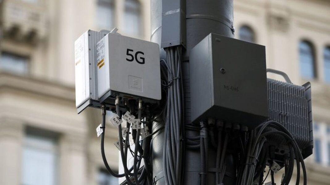 Legea 5G