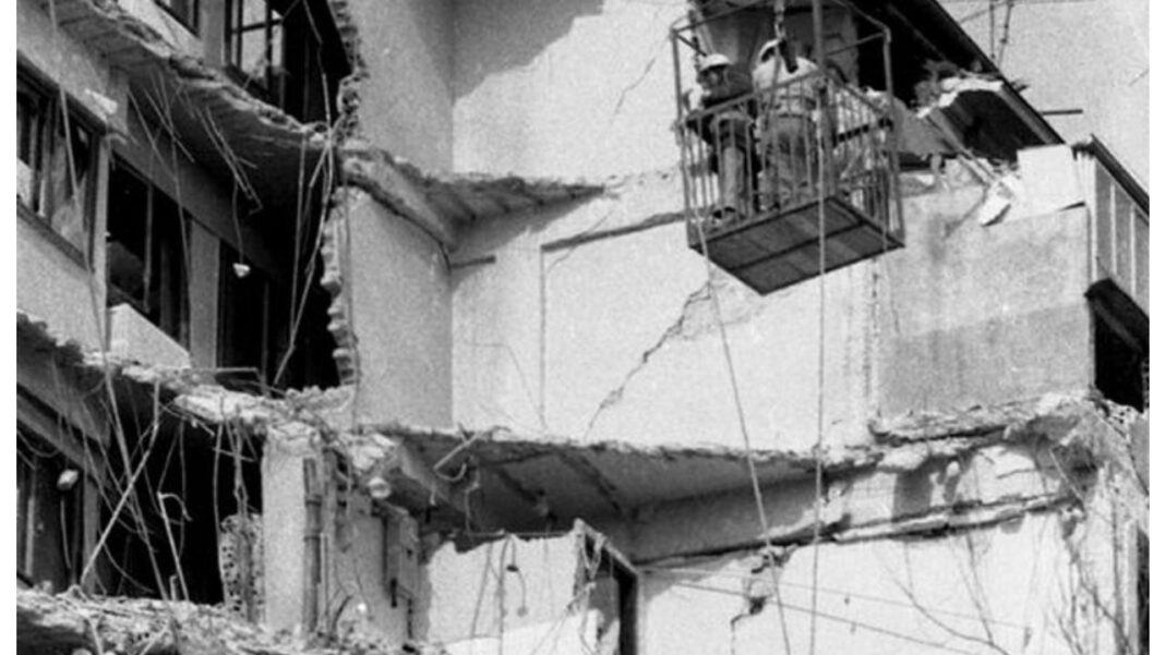 Un cutremur