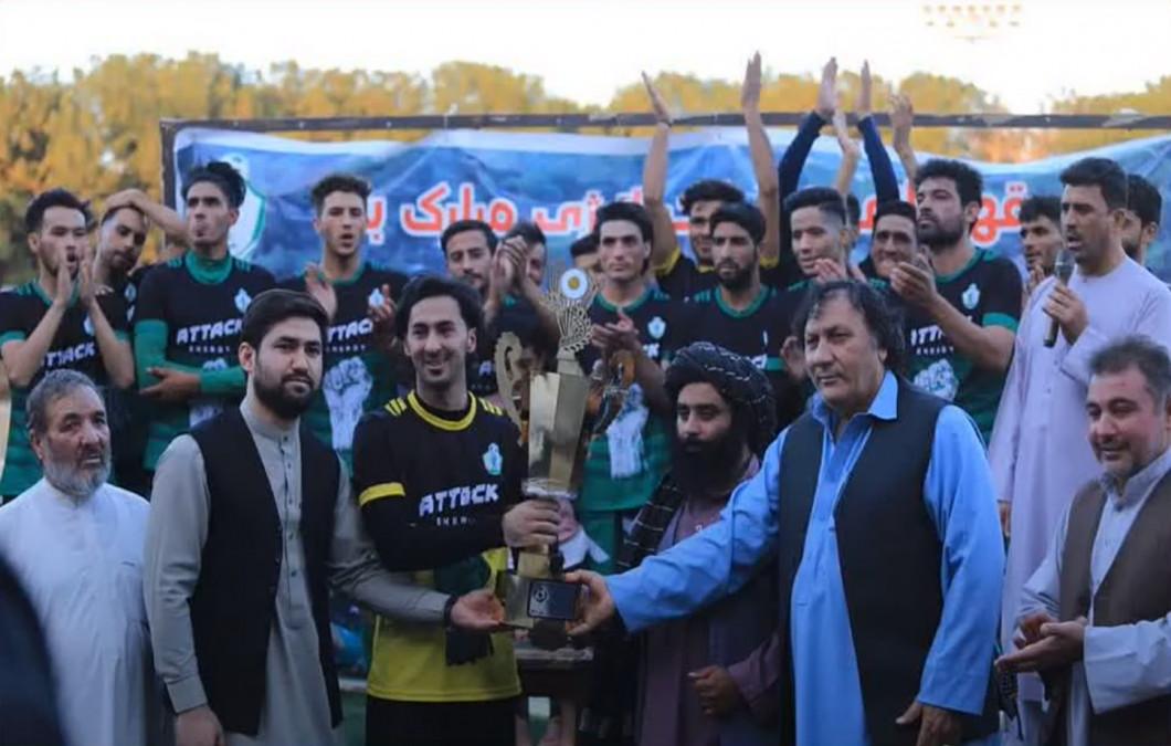 Finala campionatului de fotbal