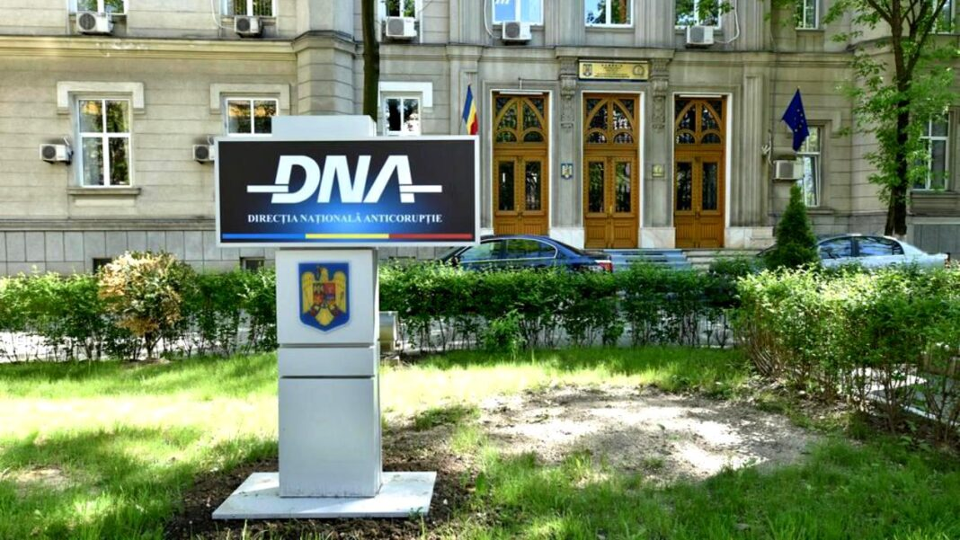 Comisarul şef Radu Obreja, anchetat de DNA,