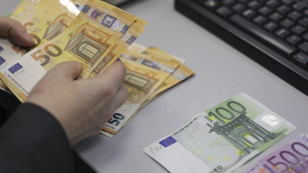 BNR curs valuta