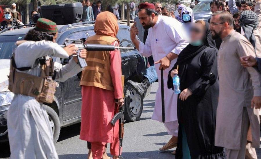 În Kabul
